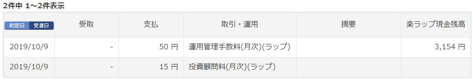 f:id:zuzuzuwork:20191106000820p:plain