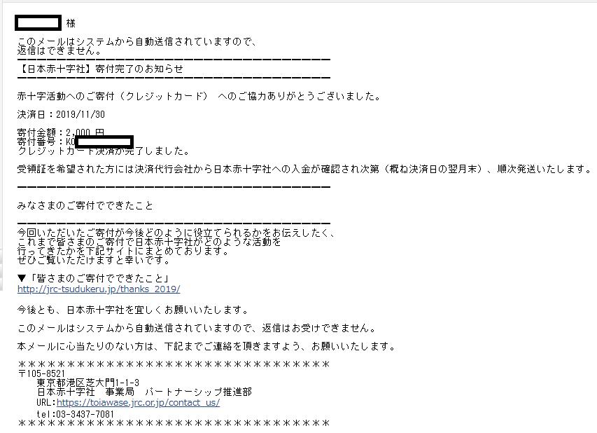 f:id:zuzuzuwork:20191130001607p:plain