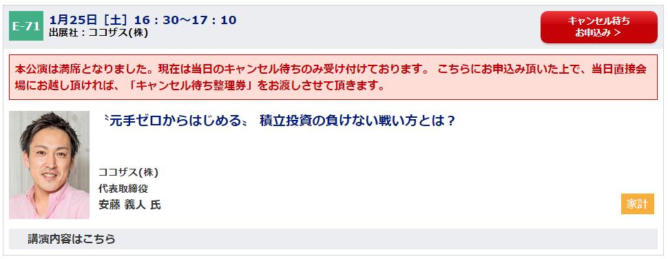 f:id:zuzuzuwork:20200126180510p:plain