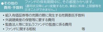 f:id:zuzuzuwork:20200226220015p:plain
