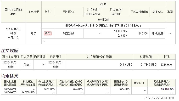 f:id:zuzuzuwork:20200402012848p:plain