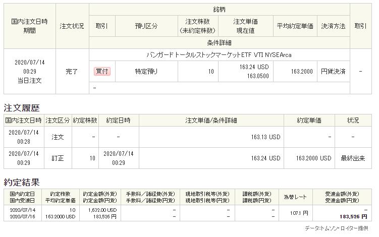 f:id:zuzuzuwork:20200714003736p:plain