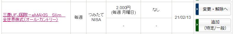f:id:zuzuzuwork:20210209231904p:plain