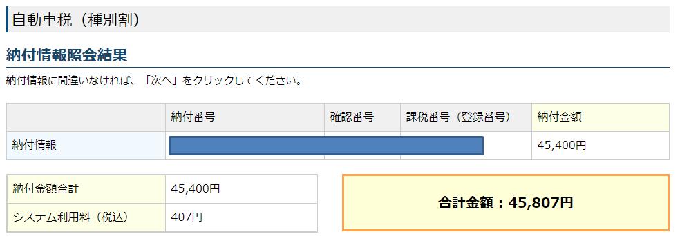f:id:zuzuzuwork:20210513230349p:plain