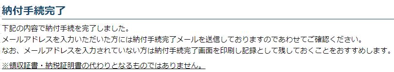 f:id:zuzuzuwork:20210513231154p:plain