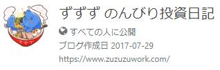 f:id:zuzuzuwork:20210802165226p:plain