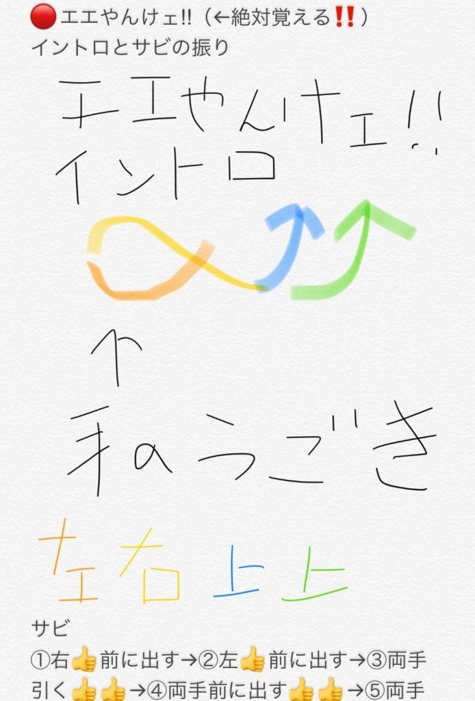 f:id:zw_stry:20170821225344j:plain