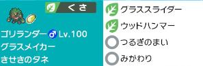 f:id:zwen:20200901195607p:plain