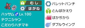 f:id:zwen:20200901195727p:plain