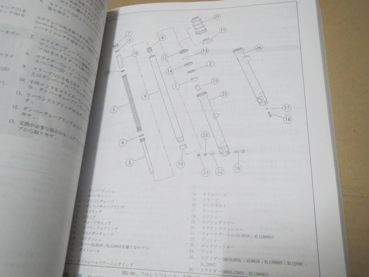 f:id:zx900a:20191208213124j:plain