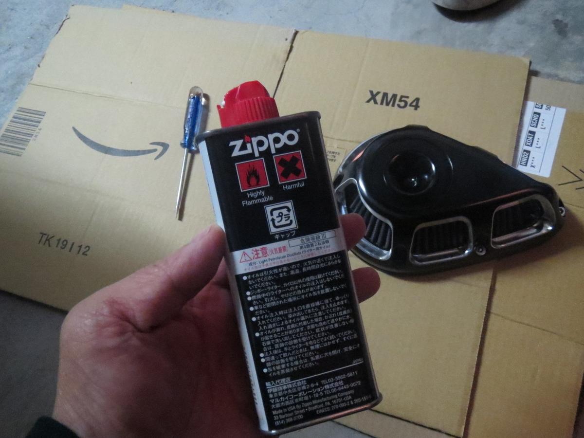 f:id:zx900a:20200119170027j:plain