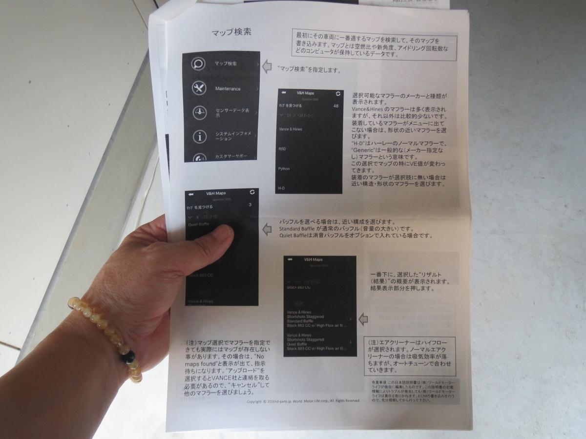 f:id:zx900a:20200607142837j:plain