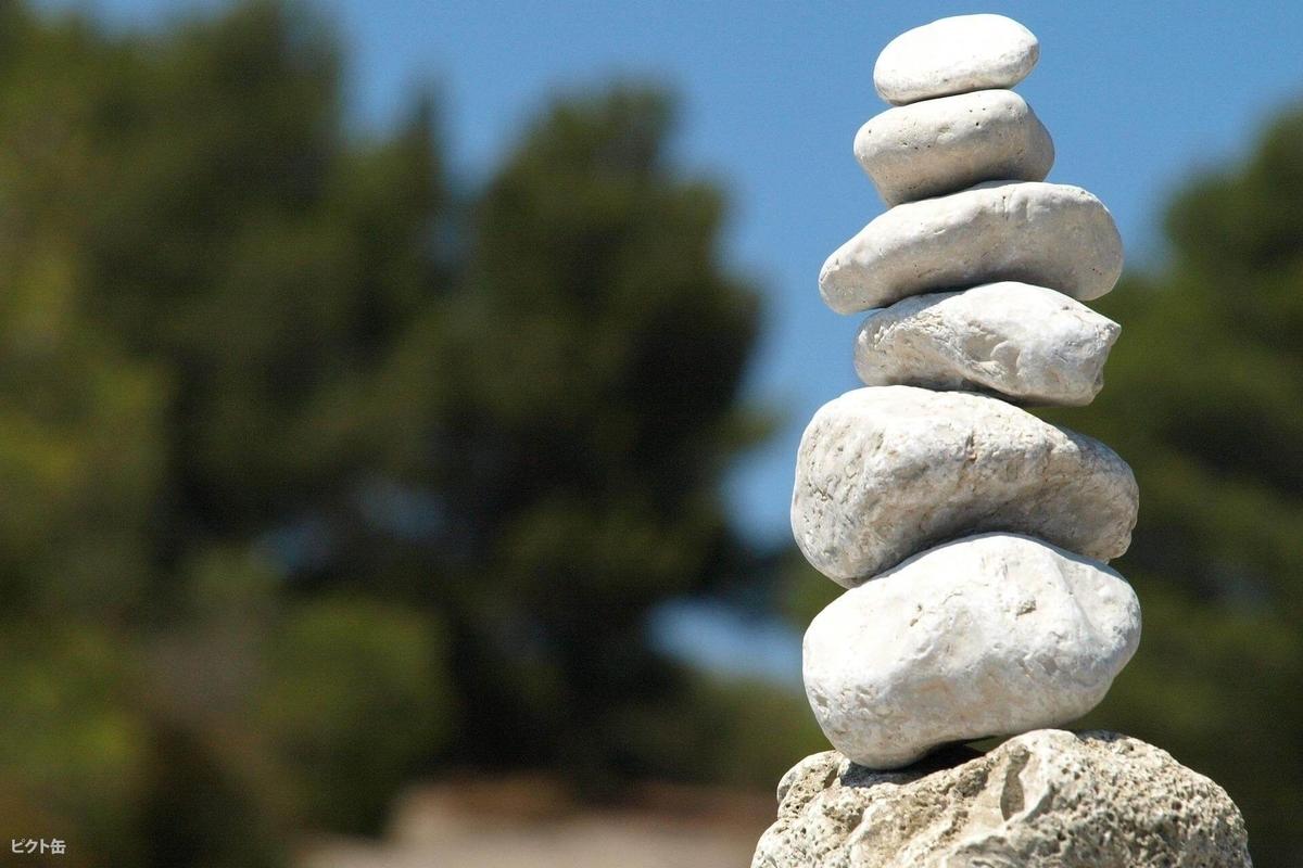 禅の石積み