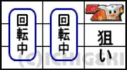 f:id:zyiru:20190116151611p:plain