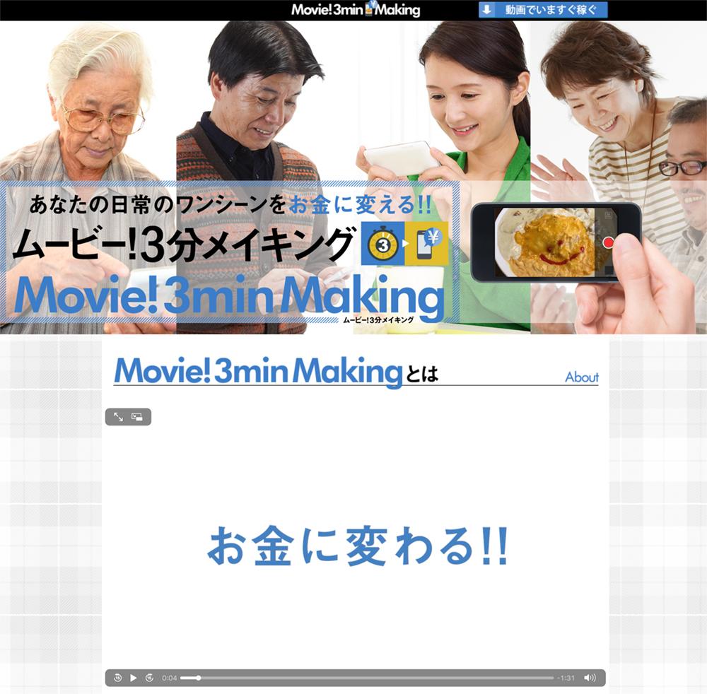 f:id:zyouhoushouzai:20180118150831j:plain