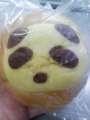[食べたもの]パンダちゃん