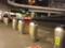 新宿駅の車止め