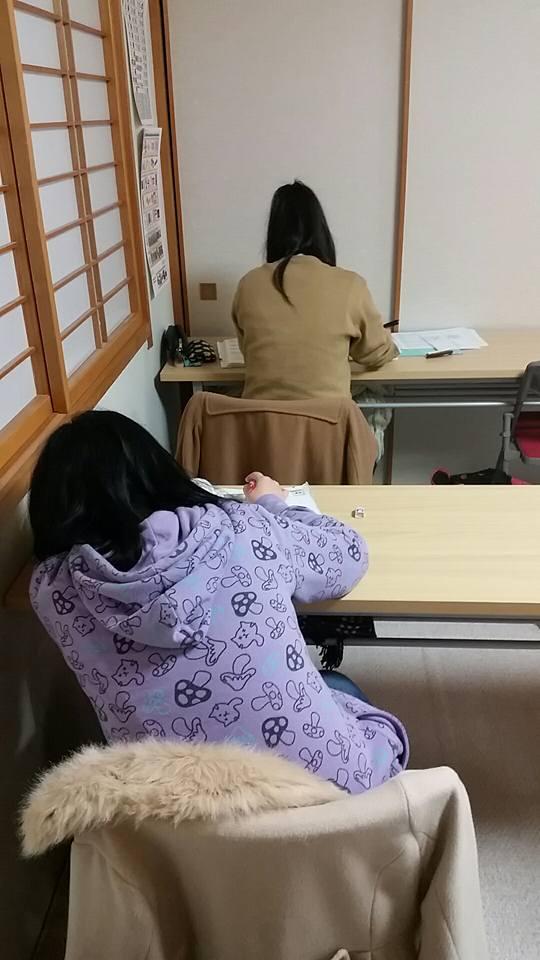 f:id:zyukunosuke:20161209173919j:plain