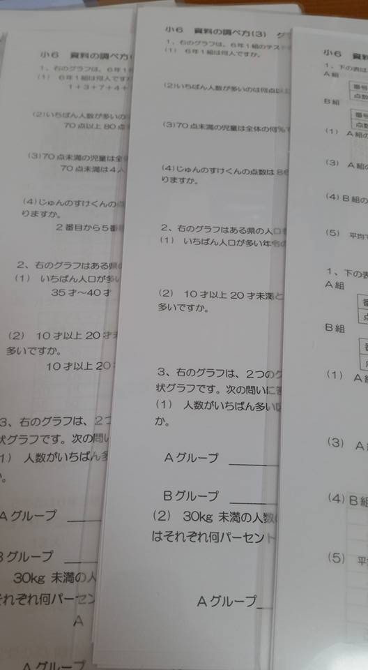 f:id:zyukunosuke:20161212133920j:plain