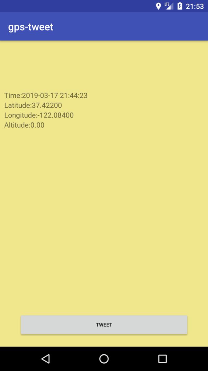 f:id:zyundamochi_080:20190317215657p:plain