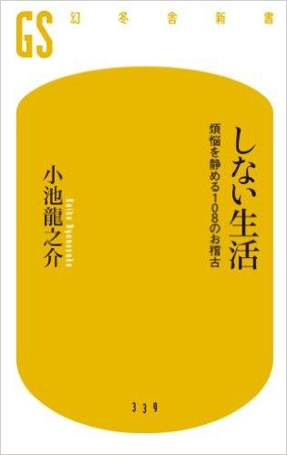 f:id:zyunn14641:20160131221627j:plain