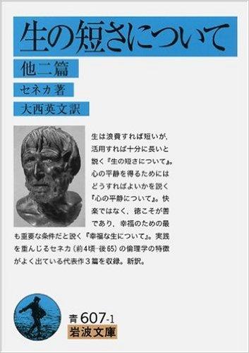 f:id:zyunn14641:20160525122156j:plain
