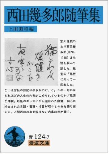 都知事選と参院選の前に日本人が学ぶべきこと