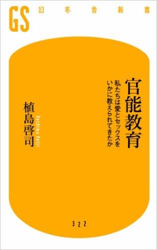 f:id:zyunn14641:20160918173038j:plain
