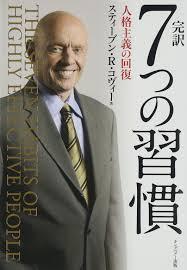 大阪の読書会に20代の向上心ある人たちが行くことについての警告