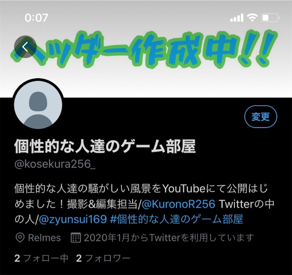 f:id:zyunsui169:20200129142316j:image