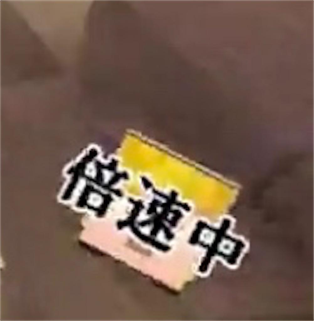 f:id:zyunsui169:20200302142140j:image