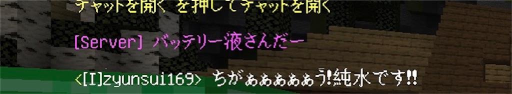 f:id:zyunsui169:20200313142445j:image