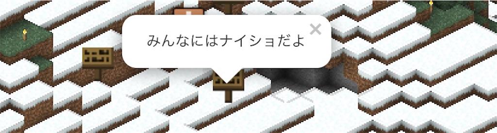 f:id:zyunsui169:20200316144103j:image
