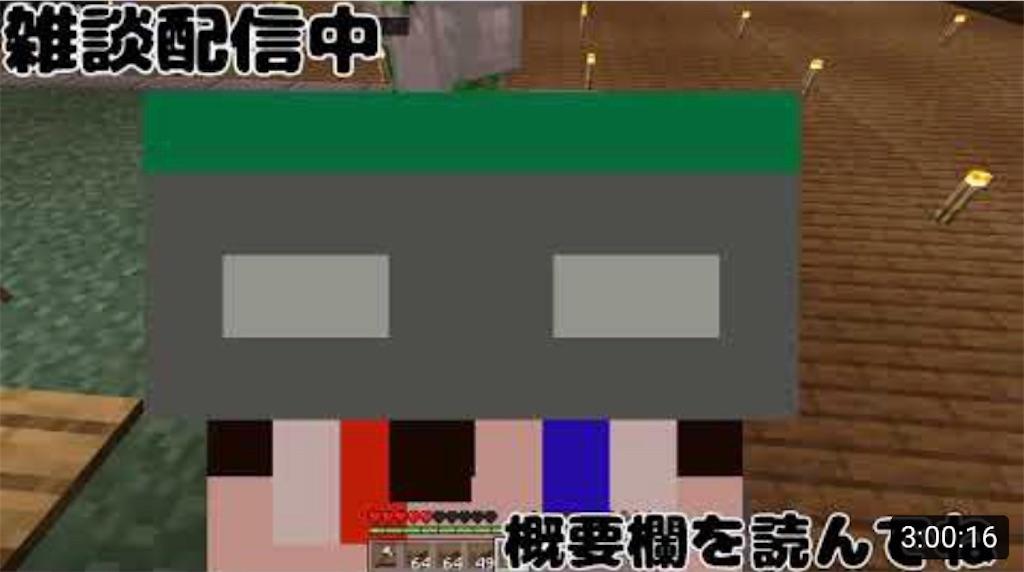 f:id:zyunsui169:20200413184643j:image