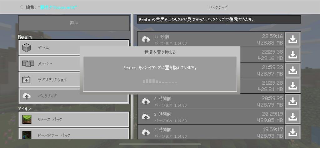 f:id:zyunsui169:20200425140741p:image