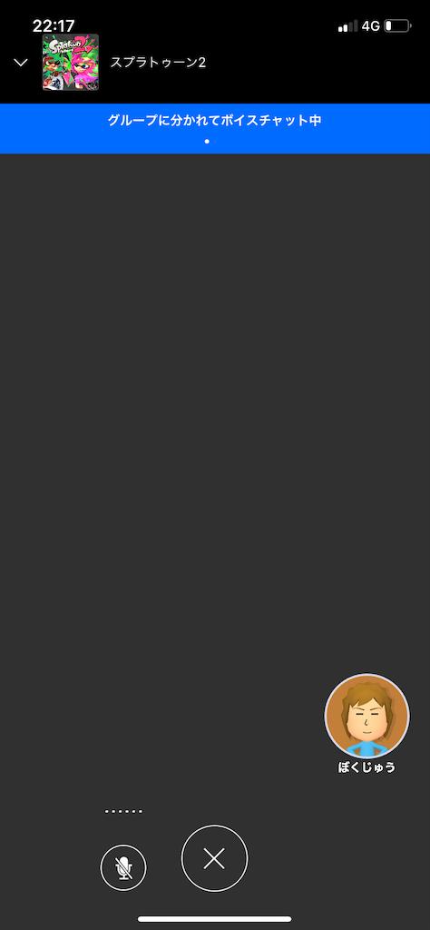 f:id:zyunsui169:20200425141705p:image