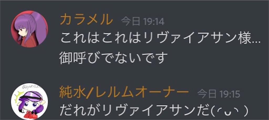 f:id:zyunsui169:20200502143148j:image