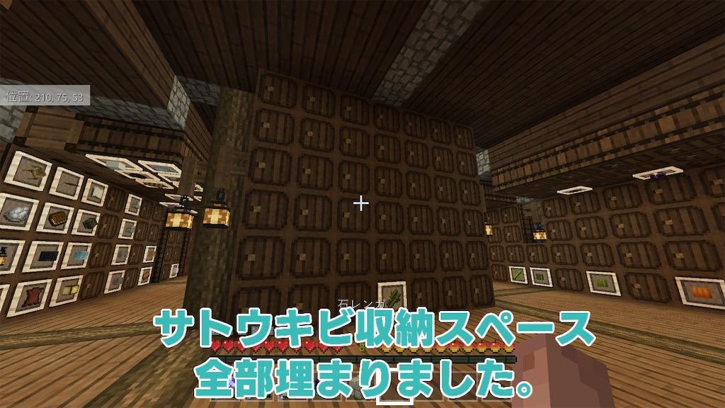 f:id:zyunsui169:20200514135430j:image