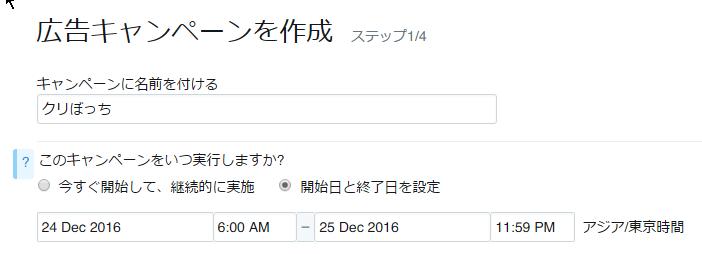 f:id:zyusou:20161220165440p:plain