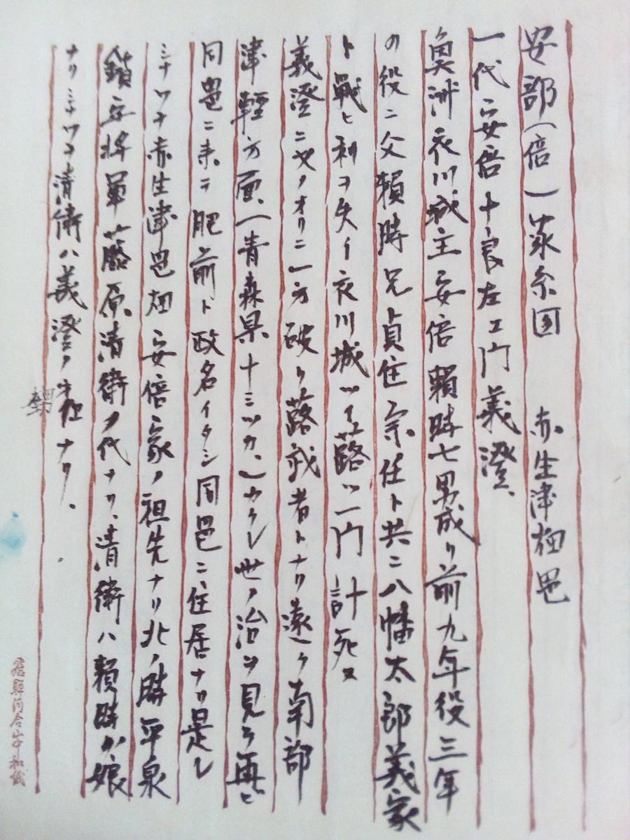 f:id:zyuurouzaemon:20210411194547j:plain