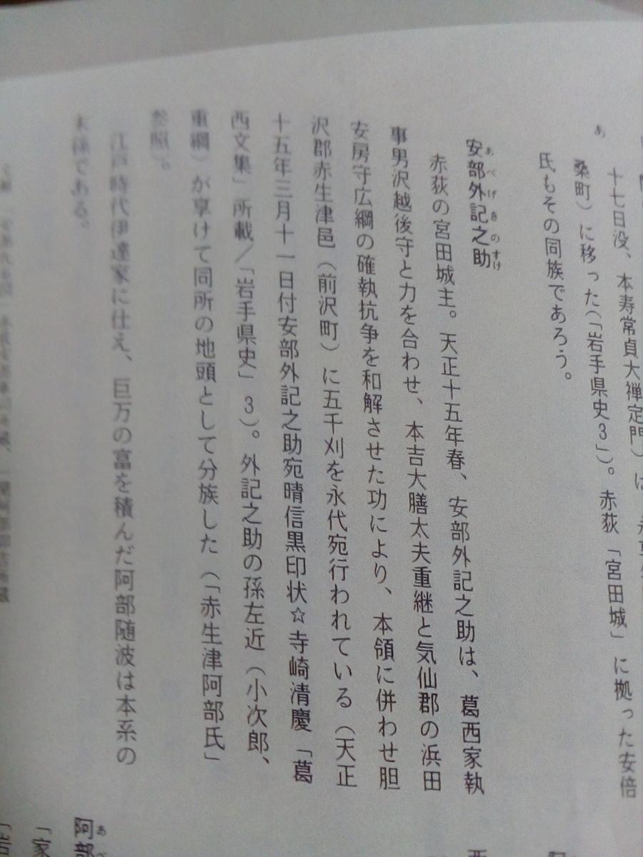 f:id:zyuurouzaemon:20210411200609j:plain