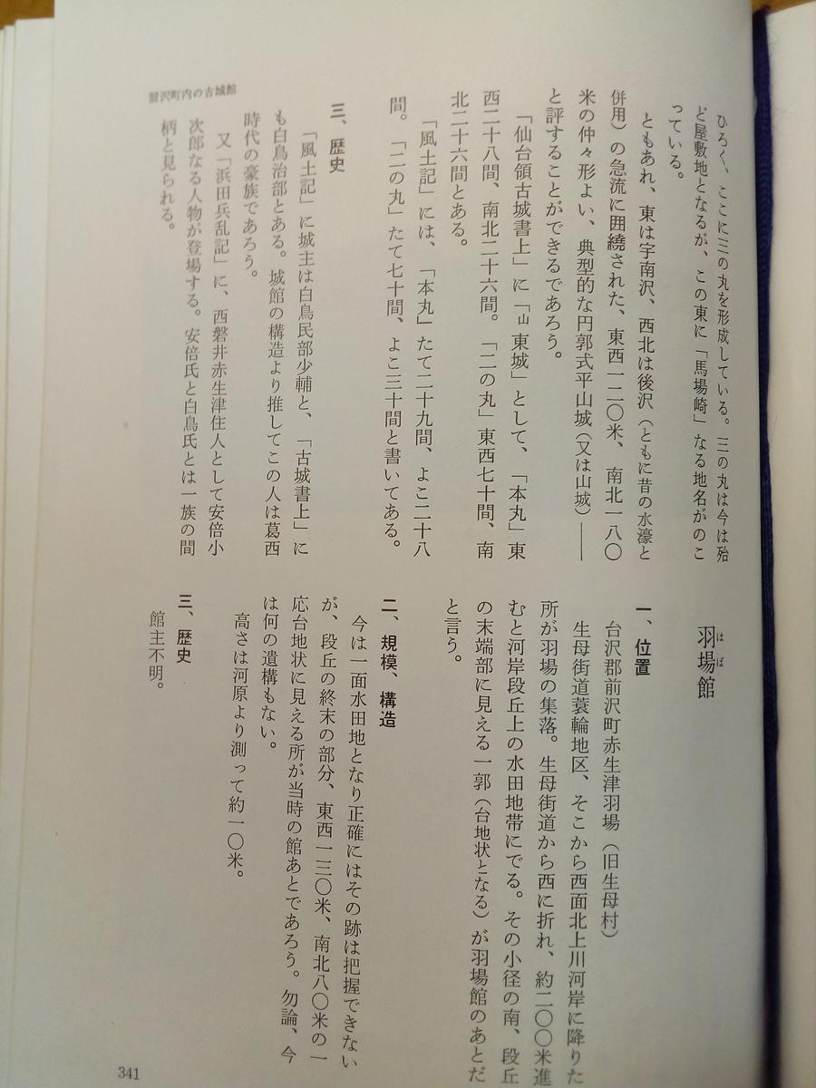 f:id:zyuurouzaemon:20210412215558j:plain