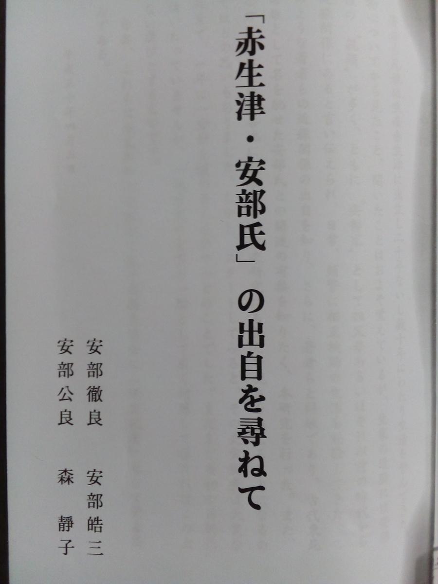 f:id:zyuurouzaemon:20210414200543j:plain
