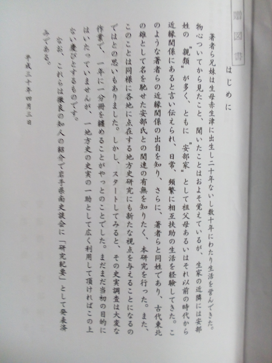 f:id:zyuurouzaemon:20210414200607j:plain
