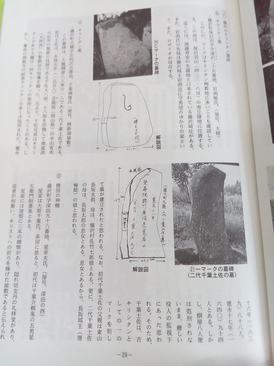 f:id:zyuurouzaemon:20210417100359j:plain