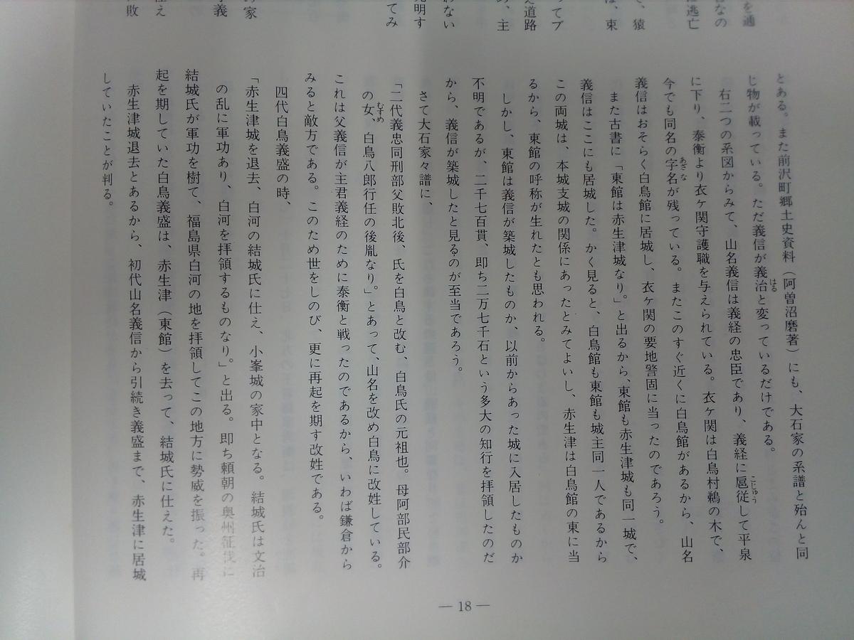 f:id:zyuurouzaemon:20210417154857j:plain