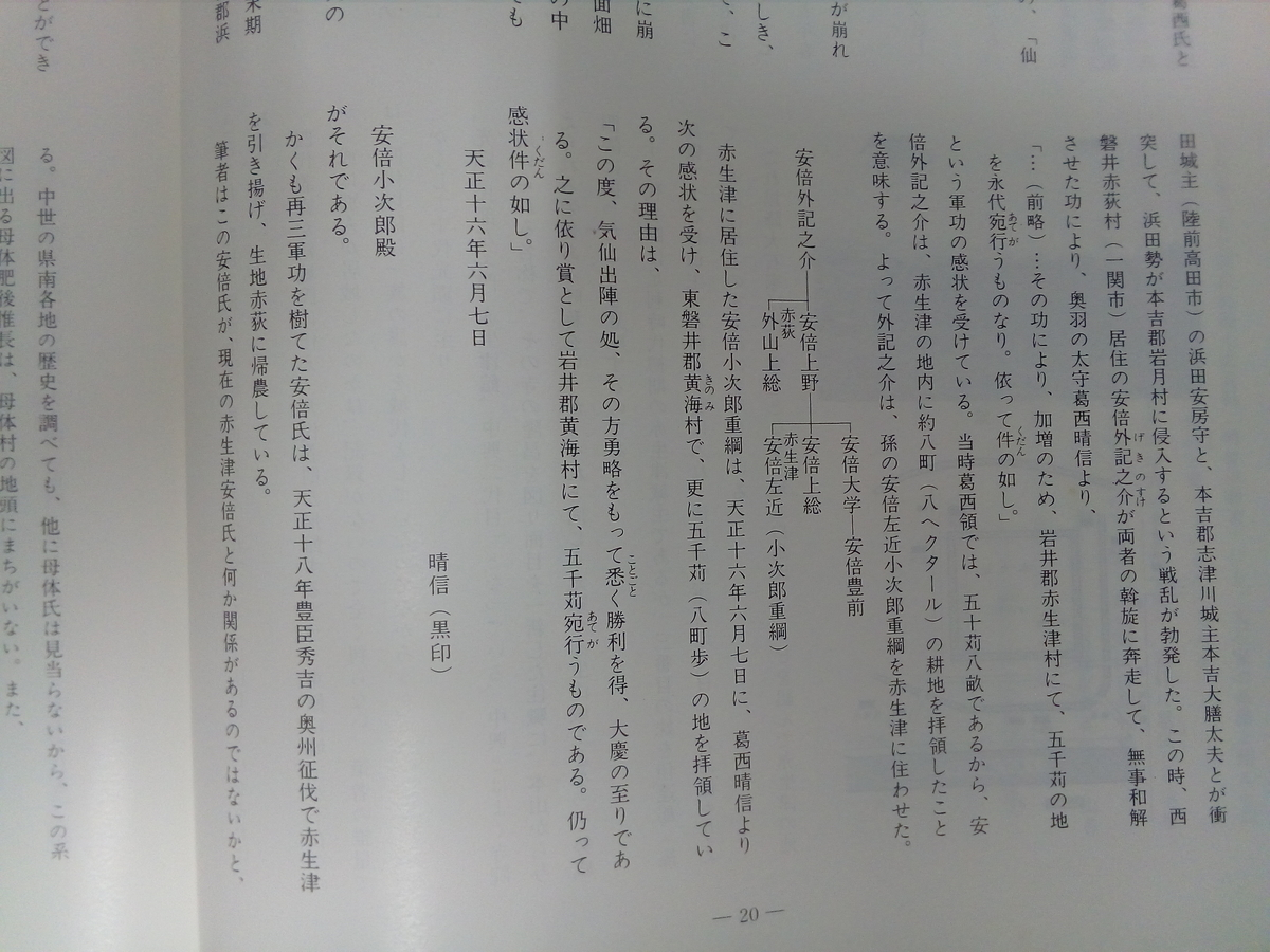 f:id:zyuurouzaemon:20210417155027j:plain