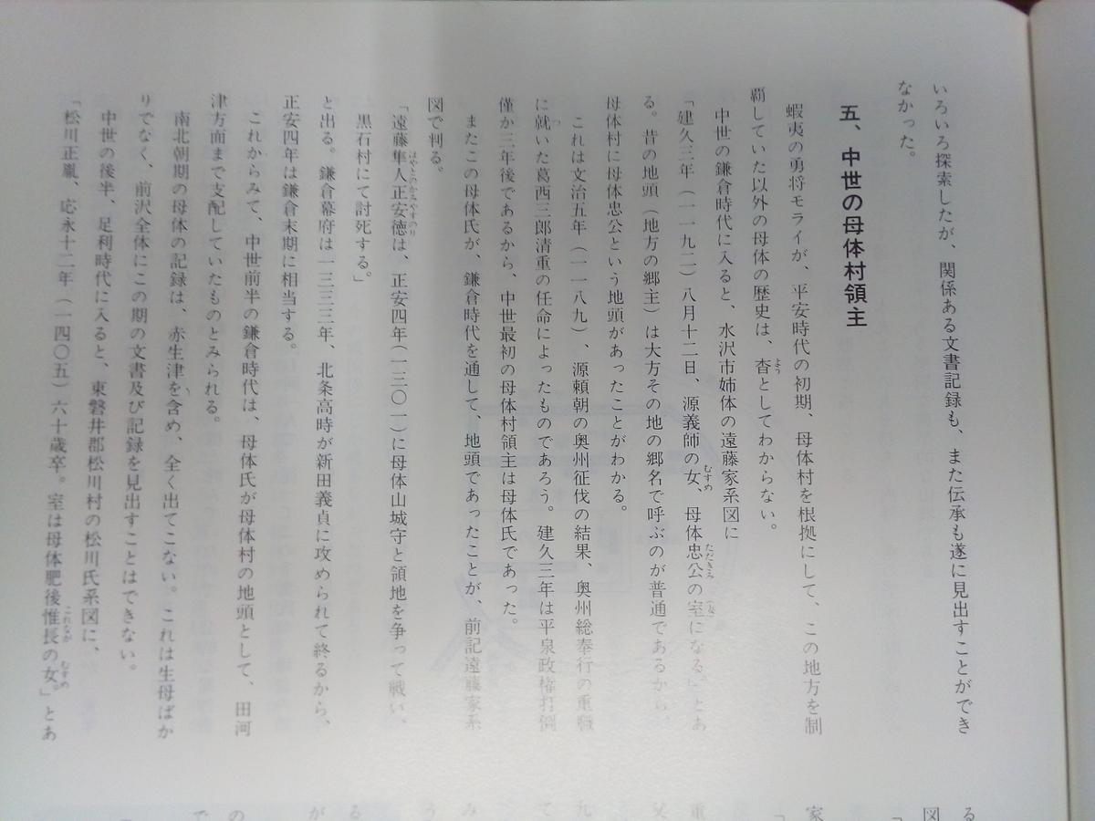 f:id:zyuurouzaemon:20210417155047j:plain