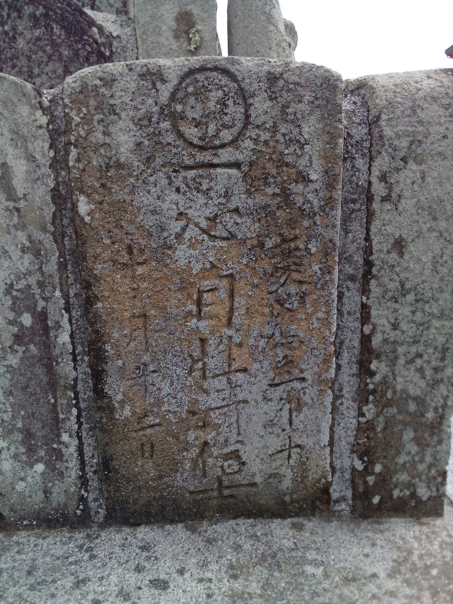 f:id:zyuurouzaemon:20210418141624j:plain
