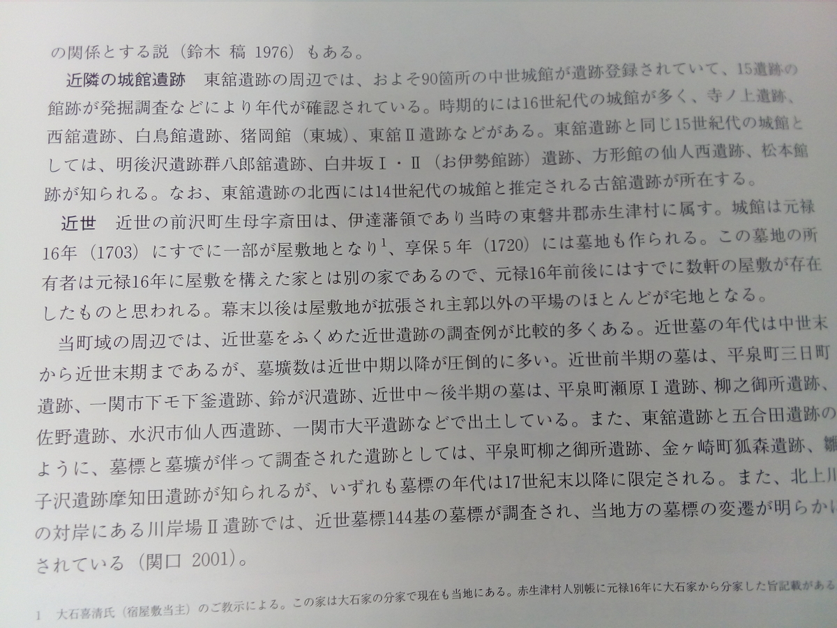 f:id:zyuurouzaemon:20210418143216j:plain